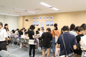 マイライフ新聞社 私学説明会