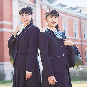 京都聖母学院中学校・高等学校