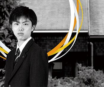 大阪国際大和田中学・高校
