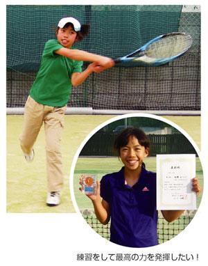 宝田テニス