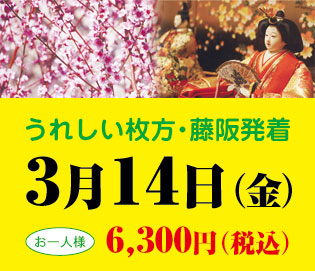 tour1